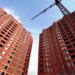 Характеристика рынка недвижимости